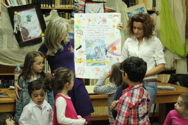 Ημέρα Παιδικού Βιβλίου