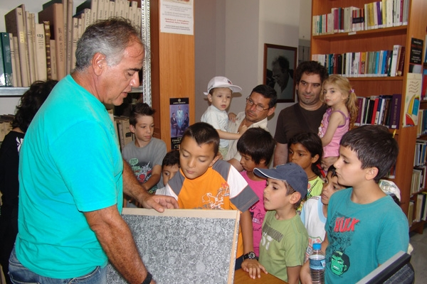 Καλοκαιρινή Εκστρατεία των Βιβλιοθηκών - 2012